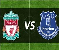 بث مباشر| مباراة ليفربول وإيفرتون في الدوري الإنجليزي
