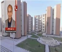 فيديو الإسكان: «أسيوط الجديدة» تستهدف استيعاب 750 ألف مواطن