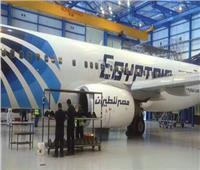 مصر للطيران للصيانة تجتاز تفتيش الوكالة الأوروبية للسلامة بالسعودية