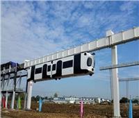الصين تسير قطارًا مغناطيسيًا معلقًا بدون سائق عام 2020