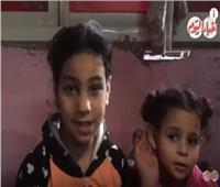 فيديو  أسرة الطفلة «ناهد» تروي لحظات مرعبة لنهش الكلاب وجه ابنتهم