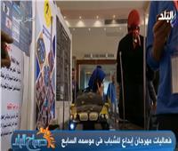 مخترع مصري يقدم بحثا لتوفير 7% من الكهرباء