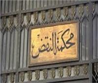 النقض ترفض طعن المتهمين بالتظاهر بحلوان وتؤيد حبسهم