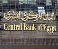 1.4 مليار دولار زيادة بالاحتياطي النقدي في البنك المركزي