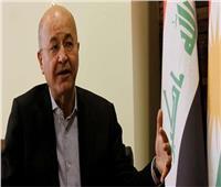 الرئيس العراقي يؤكد ضرورة بذل الجهود لتحقيق آمال الشعب الفلسطيني