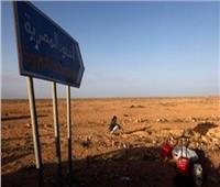 أمن مطروح يحبط محاولة تسلل 79 شخصًا إلى ليبيا