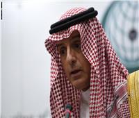 الجبير يكشف موقف السعودية من إعادة سوريا للجامعة العربية