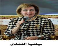 سيلفيا النقادي: يجب الحكم على الطالب من خلال المهارات والمعرفة