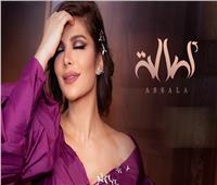 فيديو| أصالة تطرح برومو كليب «بنت أكابر»