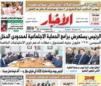 تقرأ في عدد «الأخبار»  منتجع الجلالة.. إنجاز عالمي بسواعد مصرية