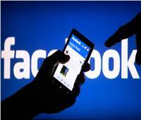 مرصد الإفتاء: فيسبوك يكتشف أكثر من 2 مليون حساب تابع لـ«تنظيم داعش»