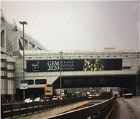 «رانيا المشاط» تغادر إلى العاصمة الألمانية برلين