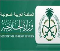السعودية ترحب بقرار بريطانيا تصنيف حزب الله منظمة إرهابية