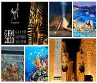 صور| لافتات حملة السياحة المصرية الترويجية تزين شوارع ألمانيا