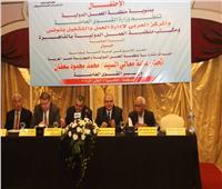 «المنظمة الدولية»: نسعى لتحسين شروط وظروف العمل بالوطن العربي