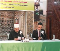 وزير الأوقاف: تخصيص لقاء ندوة للرأي عن «البر بالأم»