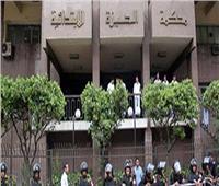 الأربعاء.. محاكمة 15 متهمًا بـ«الانضمام لداعش»