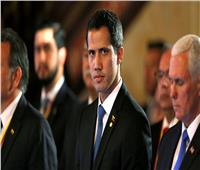 جوايدو يتعهد بشل القطاع العام في فنزويلا للضغط على مادورو