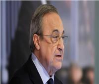 جماهير ريال مدريد تهاجم رئيس النادي بعد فضيحة «أياكس»