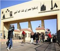 عودة 603 مصريا من ليبيا عبر منفذ السلوم