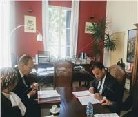 «العدل» تعلن تجديد اتفاقية التعاون بين «الدراسات القضائية» والمعهد الفرنسي