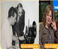 ابنة «أنيس عبيد»: الفيلم الذي أنتجته «الجزيرة» عن والدي .. غير منضبط
