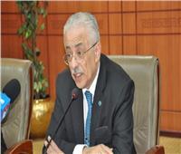 «وزير التعليم» يكشف تفاصيل الامتحان التجريبي الثاني
