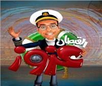 سامح حسين: انتظرو الجزء الثاني من «القبطان عزوز» في رمضان