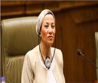 وزيرة البيئة تتوجه إلى جوهانسبرج للمشاركة في القمة الأفريقية لمواجهة التغيرات المناخية