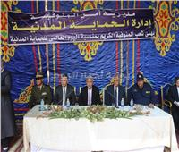 محافظ المنوفية ومدير الأمن يشاركان الاحتفال بيوم الحماية المدنية