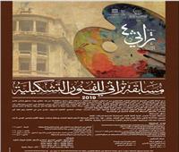 التنسيق الحضاري يعقد اجتماعاً للرد على تساؤلات مسابقة تراثي 4
