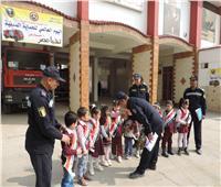 في اليوم العالمي للحماية المدنية.. الفيوم تستضيف طلاب 11 مدرسة