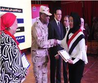 القوات المسلحة تنظم عدد من الندوات التثقيفية بمحافظتي القاهرة والمنيا