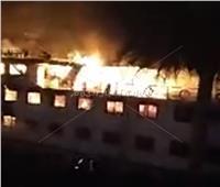 حريق ضخم في مركب نيلي بـ«كورنيش المعادي»