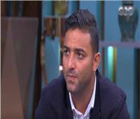 صورة.. «ميدو» يفاجئ جمهوره بعد فقدان وزنه
