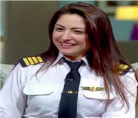 اليوم العالمي للمرأة   «أول سيدة» كابتن..والدي السبب في حبي للطيران