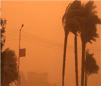 فيديو| الأرصاد تحذر من تقلبات جوية الفترة المقبلة