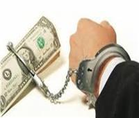 ضبط 4 أشخاص لاتجارهم بالنقد الأجنبي بحوزتهم 3.7 مليون جنيه
