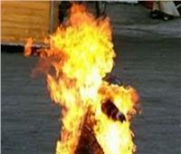 نكشف السبب الحقيقي لإشعال مسجل خطر النيران في نفسه بروض الفرج