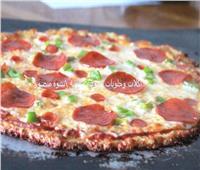 طبق اليوم.. «بيتزا الدجاج بدون عجين فى الفرن أو مقلية»