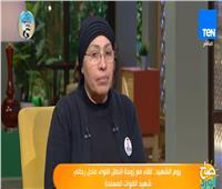 فيديو| زوجة الشهيد عادل رجائي توجه رسالة مؤثرة لزوجها