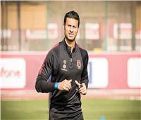 «الشناوي» يخرج مصابًا من مباراة الأهلي وفيتا كلوب