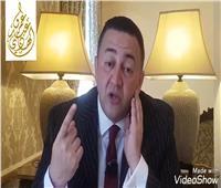 فيديو| «قلوبهم شتى».. الإرهابي عمرو عبد الهادي يهاجم أيمن نور ومعتز مطر بسبب «حملة الصفافير»