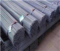 ننشر «أسعار الحديد المحلية» في الأسواق..اليوم