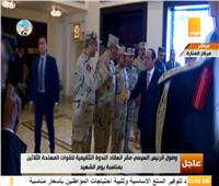 شاهد.. لحظة وصول الرئيس السيسي مقر الندوة التثقيفية بمناسبة يوم الشهيد