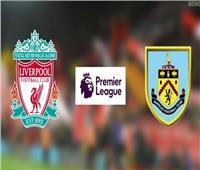 بث مباشر.. مبارأة ليفربول وبيرنلى في الدوري الإنجليزي