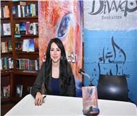 صور| إنجي علاء تحتفل بعيد ميلادها وروايتها «الأشقر مروان»
