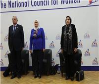 المرأة تمثل نسبة ٤٣% في الجهاز الإداري على مستوى العالم