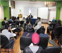 «التنظيم القضائي في الإسلام».. سلسلة ندوات تطلقها منظمة خريجى الأزهر