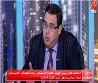 محسن عادل: مصر الأولى أفريقيًا والثانية عربيًا في جذب الاستثمارات